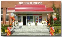 http://www.admlyantor.ru/sites/default/files/%D0%9D%D0%B5%D1%84%D1%82%D1%8F%D0%BD%D0%B8%D0%BA_1.png
