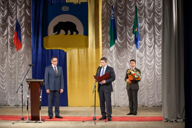 Торжественная церемония вступления в должность избранного Главы 20.09.2013